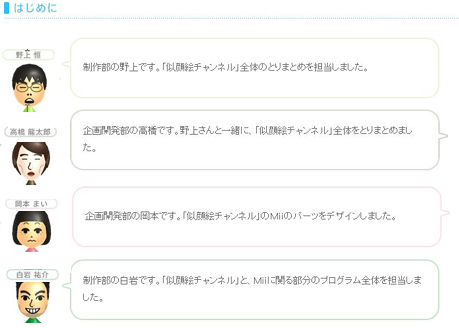 WiiUI2.jpg