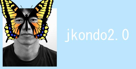 jkondo2.0.jpg